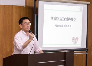 図2:泉房穂明石市長の講演