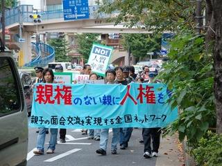 20081026デモ写真