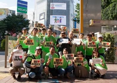 渋谷電光掲示板イベント-図3