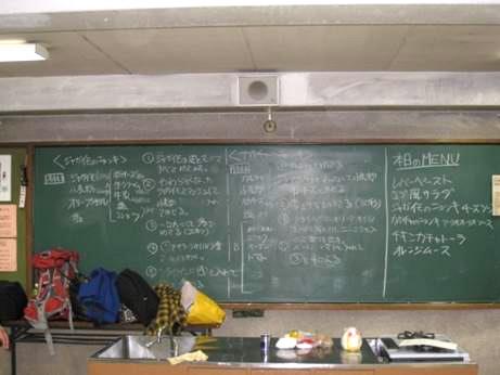 黒板に書き出されたレシピ