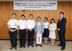 渡辺喜美先生と 登壇者の皆様