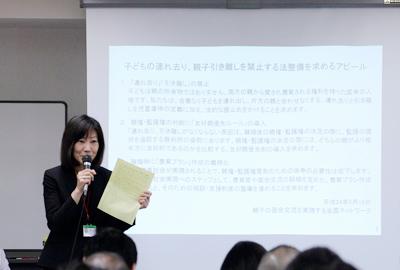 アピールを読み上げる副代表の鈴木裕子