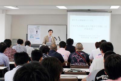 [写真3] 離婚を経験した子どもの立場を話す中田和夫氏