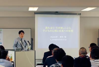 [写真5] 連れ去り・引き離しの子どもの心理と成長への影響について講演する青木聡教授